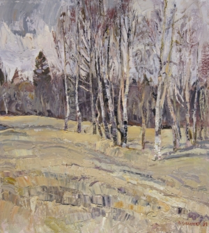 The Small Birch Trees Загонек