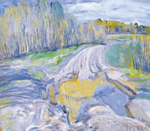 Дорога в поле Загонек