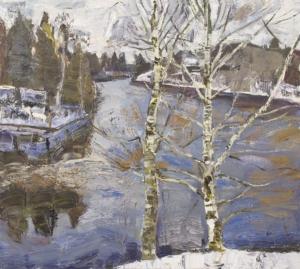 Исток реки Мсты Загонек